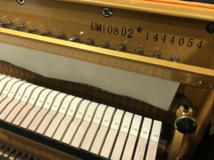 Piano droit Hartmann 108