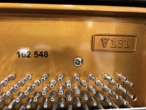 Piano droit Hoffmann V131